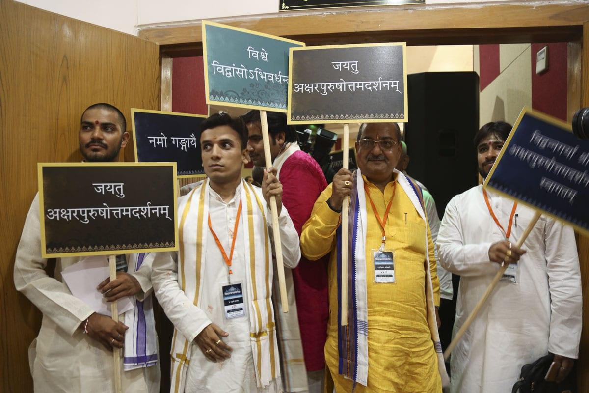 Akshar-Purushottam Darshan Pith shobha yatra