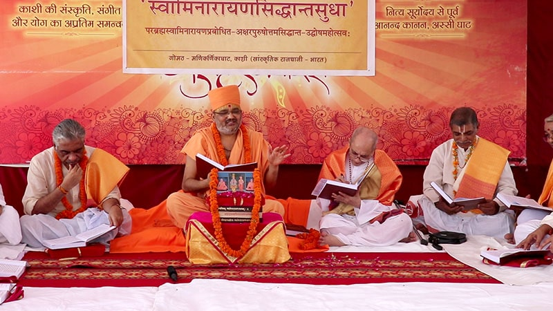 Sadhu Bhadreshdas Swami delivers a discourse on the uniqueness and importance of the text