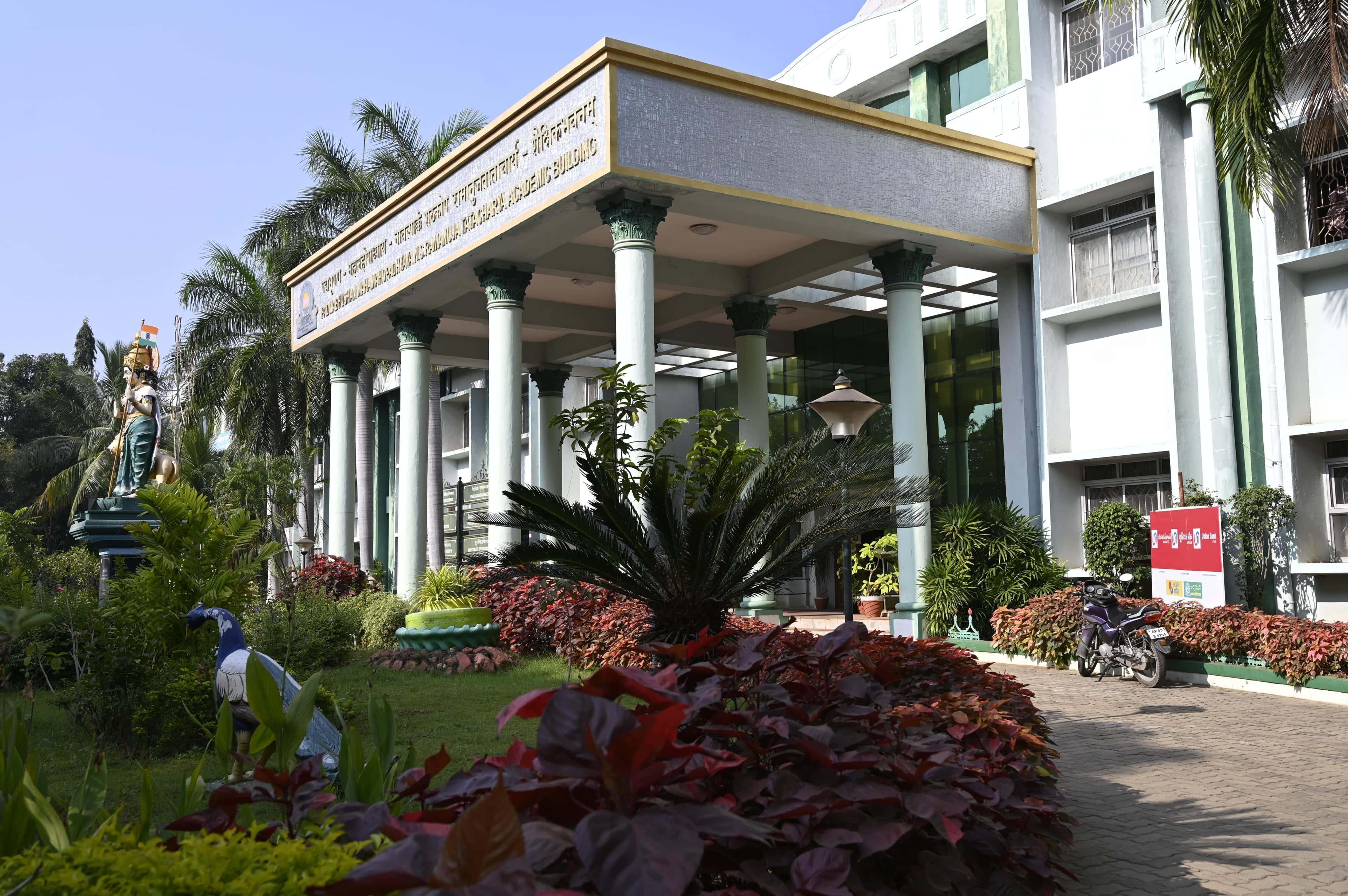 National Sanskrit University, Tirupati